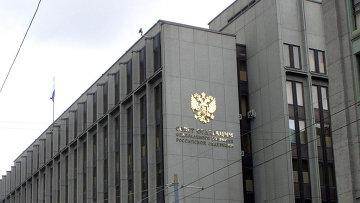 Здание Совета Федерации РФ. Архивное фото.