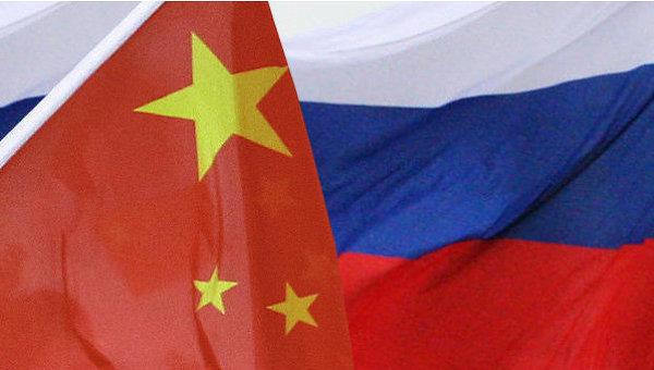 Россия - Китай, архивное фото.