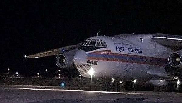 Самолет МЧС России Ил-76 вылетел в Токио