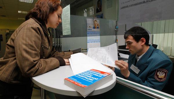 Трое налоговиков задержаны в столице России при получении взятки в3 млн руб.