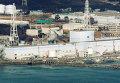 """Поврежденные реакторы АЭС """"Фукусима-1"""" в Японии, 17 марта 2011 г."""