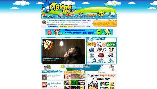 Детская социальная сеть Tvidi