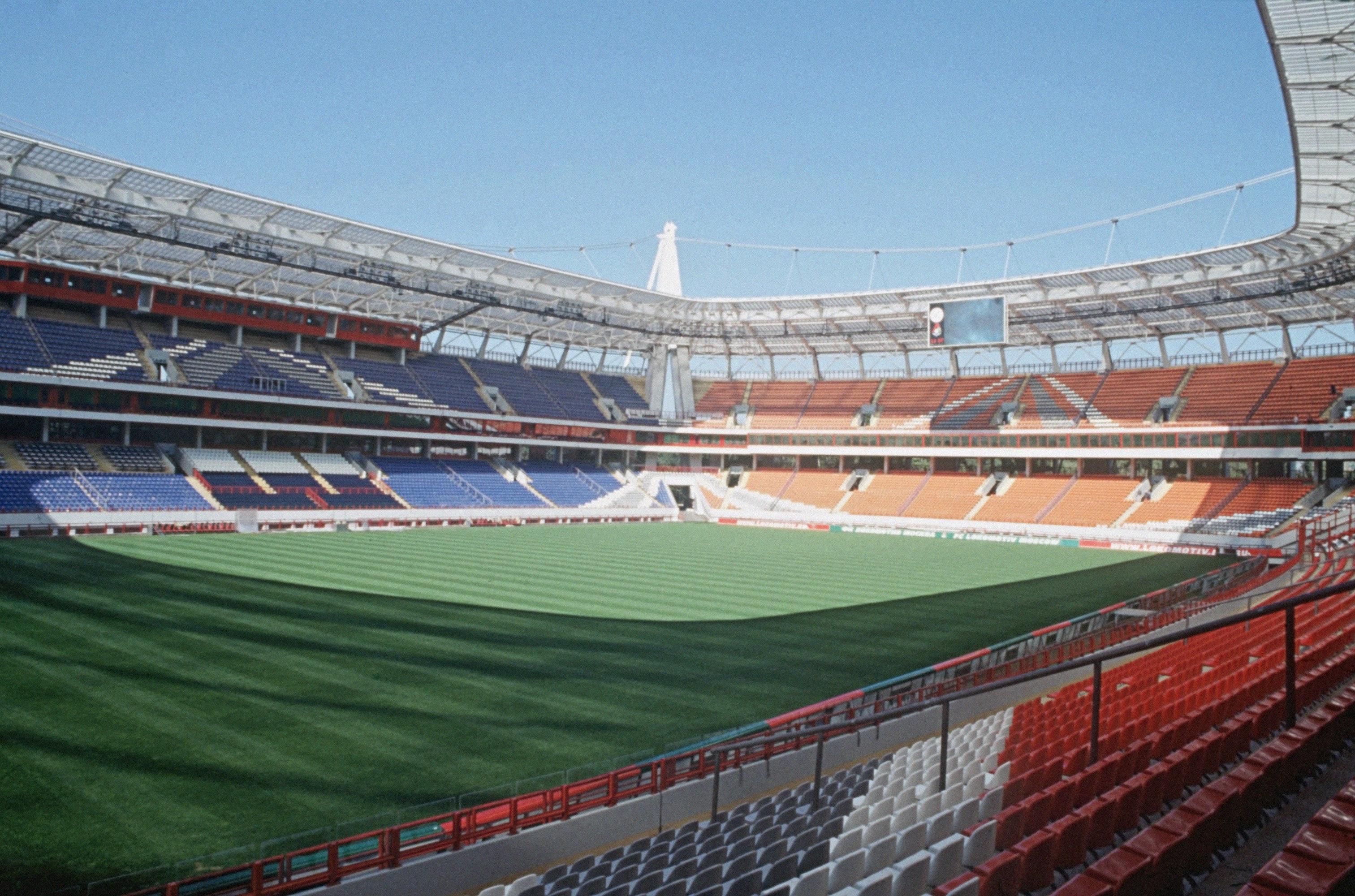 РФПЛ утвердила перенос матча за Суперкубок России на стадион