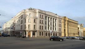 Здание МВД и КГБ  Белоруссии в Минске. Архивное фото
