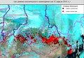 Космические снимки территорий Российской Федерации, на которых возникли и действуют природные пожары