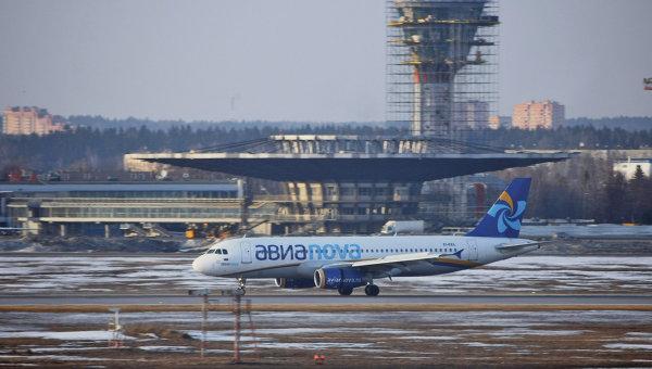 Самолет Airbus-320 в аэропорту Шереметьево