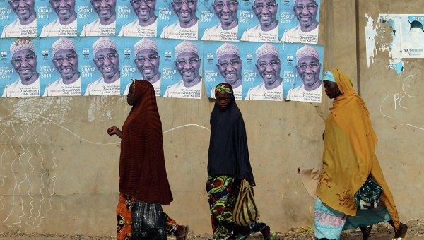 Президентские выборы в Нигерии