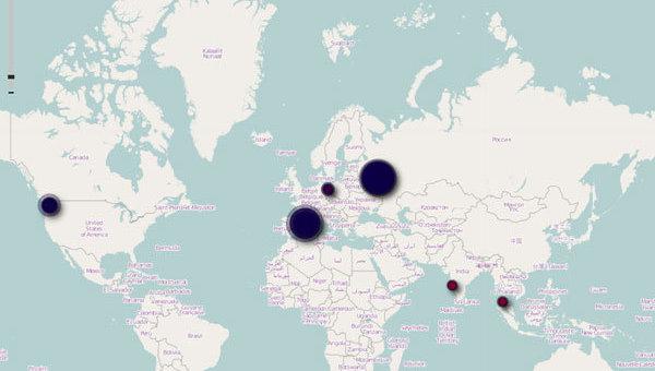 Приложение Apple iPhone Tracker