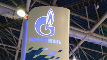 Стенд ОАО Газпром нефть. Архивное фото