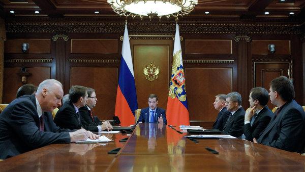 Дмитрий Медведев проводит совещание по вопросам судебной системы
