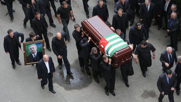 Похороны президента Абхазии Сергея Багапша