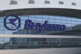 Международный аэропорт Внуково. Архивное фото
