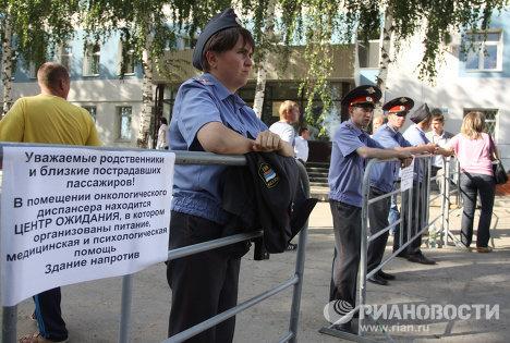 Процедура опознания погибших при затоплении теплохода Булгария в бюро судмедэкспертизы Татарстана