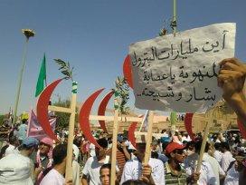 Демонстрация оппозиции в Сирии. Архивное фото