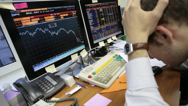 Финансовый рынок, архивное фото