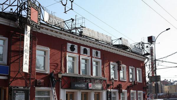 Театр на Таганке. Архивное фото