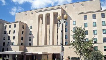 Здание Госдепартамента США, архивное фото