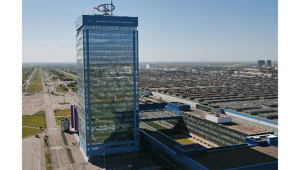 Офис ОАО АВТОВАЗ в Тольятти