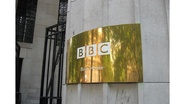 BBC. Архив