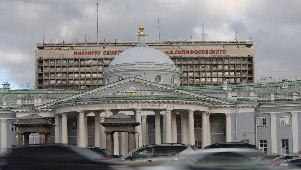 Институт скорой помощи имени Склифосовского, архивное фото