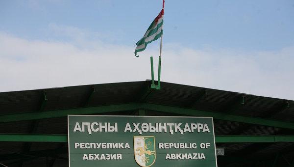 Флаг республики Абхазия. Архивное фото