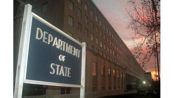 Госдепартамент США. Архив