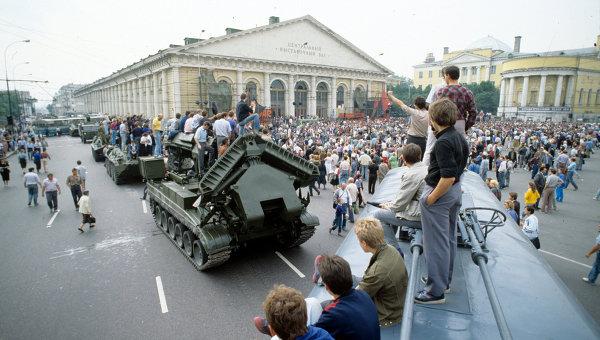 Манифестанты на Манежной площади