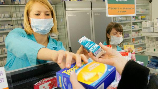 Продажа противовирусных препаратов в аптеках. Архивное фото