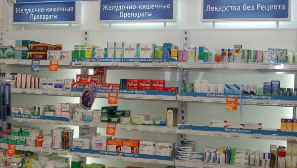Аптека. Архив