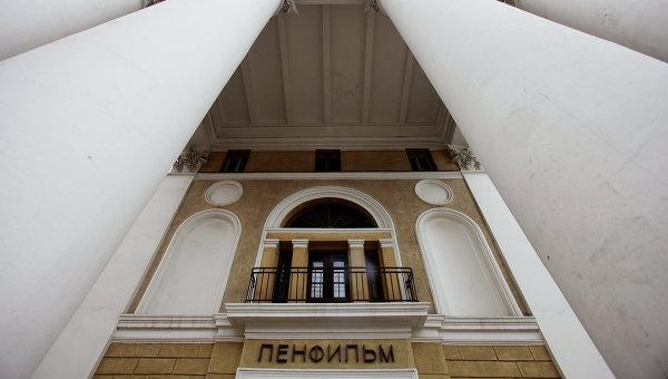 Здание киностудии Ленфильм в Санкт-Петербурге