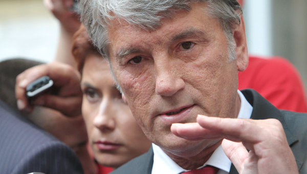 Экс-президент Украины В.Ющенко. Архивное фото