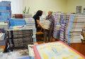 Подготовка к 1 сентября одной из школ в Великом Новгороде