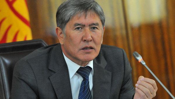 Алмазбек Атамбаев. Архивное фото