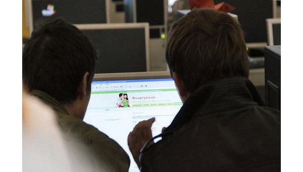 Сайт Ингушетии атаковали хакеры