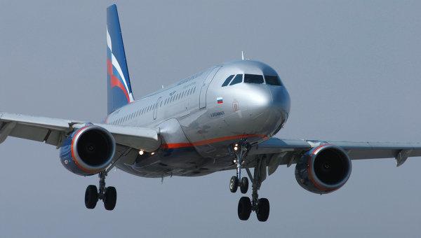 Самолет Аэрофлота. Архив