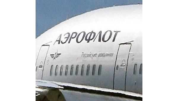 Самолет компании Аэрофлот. Архив