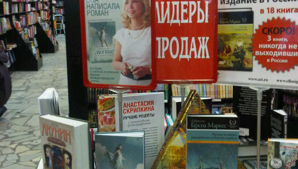 Роман Елены Котовой Легко!