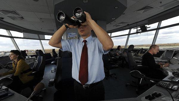 Работа авиадиспетчеров. Архив