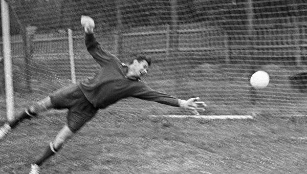 Вратарь Лев Яшин. Архивное фото