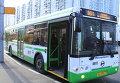 В Москве открылся новый автобусный экспресс-маршрут №901