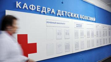 В НИИ им. Сеченова, архивное фото