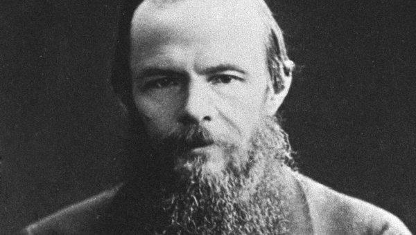 Русский писатель Федор Михайлович Достоевский. Архив