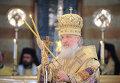Визит Патриарха Московского и всея Руси Кирилла в Сирию