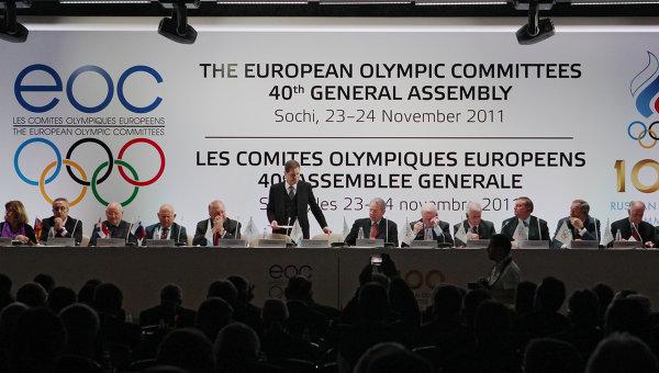 40-я Генеральная Ассамблея ЕОК