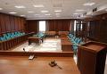 Зал судебных заседаний с местами для присяжных в Московском городском суде