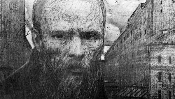 Рисунок Федор Достоевский