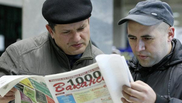 Молодые люди изучают предложения о работе. Архивное фото