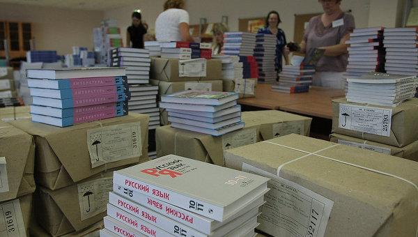 Подготовка одной из школ к 1 сентября. Архивное фото