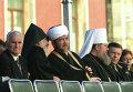 Представители различных религиозных конфессий на открытии празднования Дня города Москвы