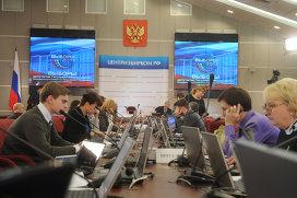 Работа Центральной избирательной комиссии РФ. Архивное фото